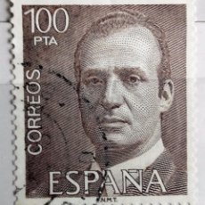 Sellos: ESPAÑA 1981, SELLO REY JUAN CARLOS I, USADOS DE 100 PTS . Lote 139757418