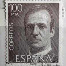 Sellos: ESPAÑA 1981, SELLO REY JUAN CARLOS I, USADOS DE 100 PTS . Lote 139757470