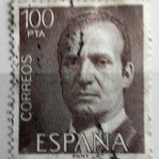 Sellos: ESPAÑA 1981, SELLO REY JUAN CARLOS I, USADOS DE 100 PTS . Lote 139757518