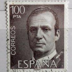 Sellos: ESPAÑA 1981, SELLO REY JUAN CARLOS I, USADOS DE 100 PTS . Lote 139760742