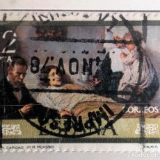Sellos: ESPAÑA 1978, SELLOS USADO, PINTURA DE PICASO . Lote 139761226