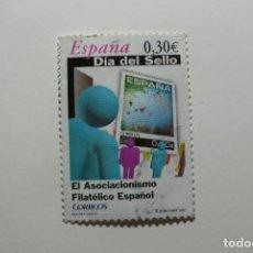Sellos: ESPAÑA 2007 - EDIFIL Nº 4330 - USADO. Lote 140006326