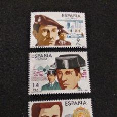 Sellos: LOTE DE 3 SELLOS CUERPOS DE SEGURIDAD DEL ESTADO. - GUARDIA CIVIL, POLICIA Y CUERPO SUPEPERIOR . '83. Lote 140171770