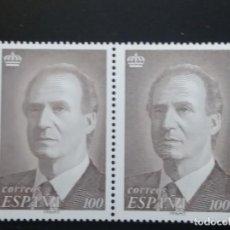 Sellos: CORREOS ESPAÑA JUAN CARLOS I .- 100 PTAS.- 1996. Lote 140296174