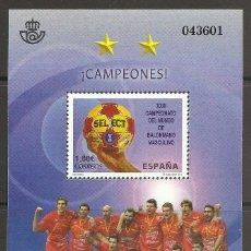 Sellos: ESPAÑA 2013. XXIII CAMPEONATO DE MUNDO MASCULINO DE BALONMANO. EDIFIL Nº 4811. BAJO FACIAL AL 80%. Lote 155995969