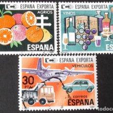 Sellos: EDIFIL 2626-28, SERIE COMPLETA EN USADO. ESPAÑA EXPORTA. AÑO 1981.. Lote 140463310