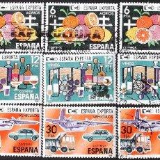 Sellos: EDIFIL 2626-28, 5 SERIES COMPLETAS EN USADO. ESPAÑA EXPORTA. AÑO 1981.. Lote 140463386
