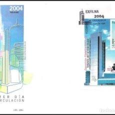 Sellos: ESPAÑA SOBRE PRIMER DIA AÑO 2004 EDIFIL 4117 SPD. Lote 140481358