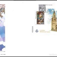 Sellos: ESPAÑA SOBRE PRIMER DIA AÑO 2004 EDIFIL 4132 SPD. Lote 140481434