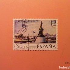 Sellos: ESPAÑA 1977 - HISPANIDAD. GUATEMALA - EDIFIL 2442 - COLON.. Lote 140491094