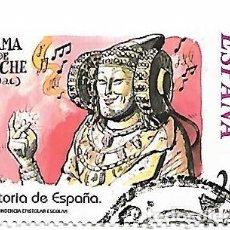 Sellos: SELLO ESPAÑA USADO. 2000. HISTORIA DE ESPAÑA.. Lote 140506006