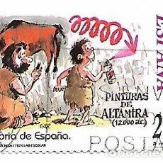 Sellos: SELLO ESPAÑA USADO. 2000. HISTORIA DE ESPAÑA.. Lote 140506118