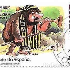 Sellos: SELLO ESPAÑA USADO. 2000. HISTORIA DE ESPAÑA.. Lote 140506214