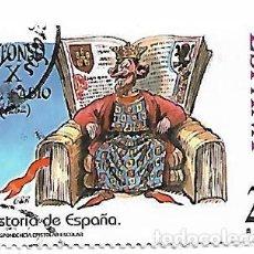 Sellos: SELLO ESPAÑA USADO. 2000. HISTORIA DE ESPAÑA.. Lote 140506346