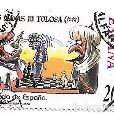 Sellos: SELLO ESPAÑA USADO. 2000. HISTORIA DE ESPAÑA.. Lote 140506590