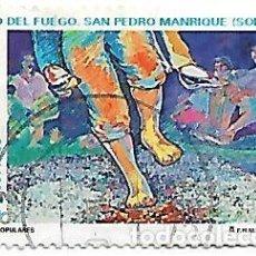 Sellos: SELLO ESPAÑA USADO. 2000. EDIFIL 3719 FIESTAS POPULARES.. Lote 140511970