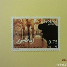 Francobolli: ESPAÑA 2002 - MILENARIO MUERTE DE ALMANZOR - EDIFIL 3934.. Lote 140524818