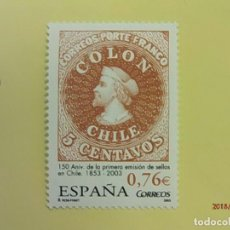 Francobolli: ESPAÑA 2003 - 150 ANIV. PRIMERA EMISION SELLOS DE CHILE - EDIFIL 3997 - CRISTOBÁL COLÓN - NUEVO.. Lote 140526066