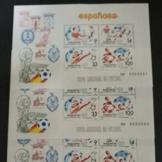 Sellos: SELLOS ESPAÑA 1982 EDIFIL 2664** COPA MUNDIAL DE FUTBOL ESPAÑA'82 4 HOJAS. Lote 140557134