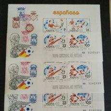 Sellos: SELLOS ESPAÑA 1982 EDIFIL 2665** COPA MUNDIAL DE FUTBOL ESPAÑA'82 4 HOJAS. Lote 140557422