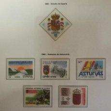 Sellos: SELLOS ESPAÑA 1983 EDIFIL 2685** ESCUDO DE ESPAÑA 2686/91**ESTATUTOS. Lote 140558526