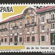 Sellos: R60/ ESPAÑA 1985, EDIFIL 2790**, DIA DE LAS FUERZAS ARMADAS. Lote 140649806
