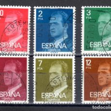 Francobolli: ED Nº 2344/49 JUAN CARLOS I, SERIE COMPLETA EN USADO. Lote 140869686