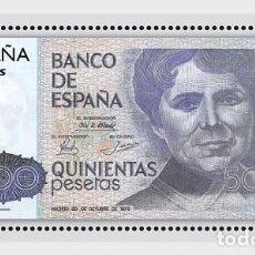 Sellos: SPAIN 2018 - NUMISMATICS MNH. Lote 140952206