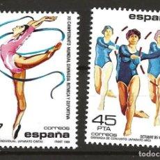 Sellos: R60/ ESPAÑA 1985, EDIFIL 2811/12**, ... GIMNASIA RITMICA. Lote 141048062