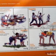 Sellos: ESPAÑA 2008- MINIPLIEGO JUEGOS Y DEPORTES TRADICIONALES USADO . Lote 141161378