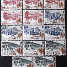 Sellos: EDIFIL 2560-62, 5 SERIES COMPLETAS EN USADO. TRANSPORTES COLECTIVOS.. Lote 141180854