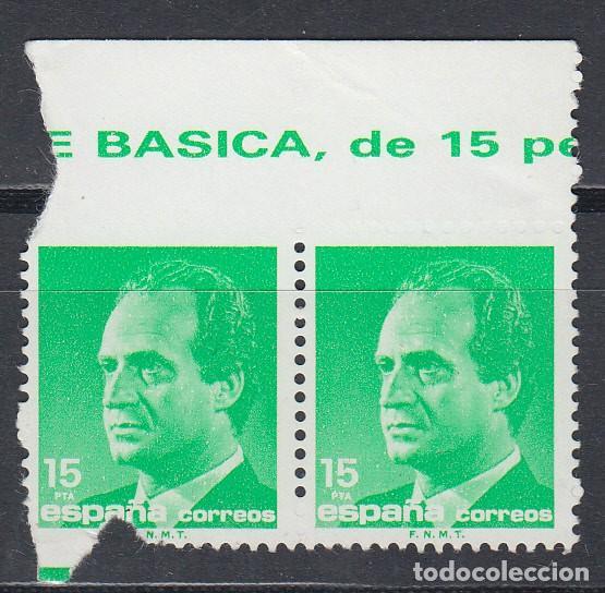 ESPAÑA,1989 EDIFIL Nº 3004 DW, VARIEDAD DE PERFORACIÓN, DENTADO PARCIALMENTE, (Sellos - España - Juan Carlos I - Desde 1.986 a 1.999 - Nuevos)