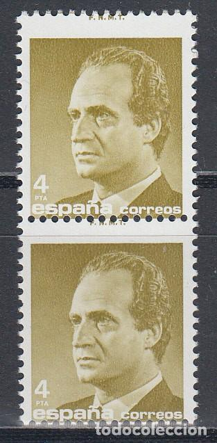 ESPAÑA,1986 EDIFIL Nº 2831 DW, VARIEDAD DE PERFORACIÓN, DENTADO HORIZONTAL DESPLAZADO VERTICALMENTE (Sellos - España - Juan Carlos I - Desde 1.986 a 1.999 - Nuevos)