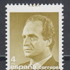 Sellos: ESPAÑA,1986 EDIFIL Nº 2831 DW, VARIEDAD DE PERFORACIÓN, DENTADO HORIZONTAL DESPLAZADO VERTICALMENTE . Lote 141213706