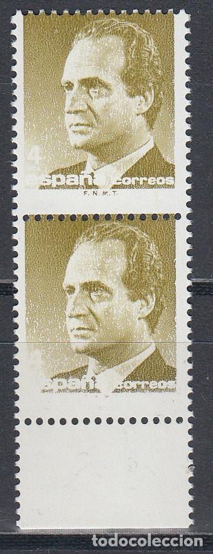 ESPAÑA,1986 EDIFIL Nº 2831 IB DENTADO HORIZONTAL DESPLAZADO, IMPRESIÓN 4 PTS BORROSA, (Sellos - España - Juan Carlos I - Desde 1.986 a 1.999 - Nuevos)