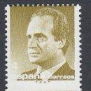 Sellos: ESPAÑA,1986 EDIFIL Nº 2831 IB DENTADO HORIZONTAL DESPLAZADO, IMPRESIÓN 4 PTS BORROSA, . Lote 141217666