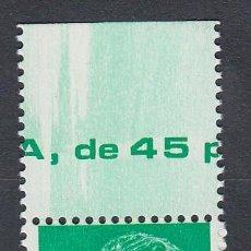 Selos: ESPAÑA,1985 EDIFIL Nº 2801, COLOR VERDE PATINADO, . Lote 141218186