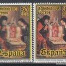 Sellos: ESPAÑA,EDIFIL Nº 2633, ERROR COLORES VERDES Y AMARILLOS DESPLAZADOS, SEMEJANDO DOBLE IMPRESIÓN. Lote 141226038