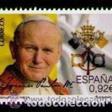 Sellos: ESPAÑA NUEVO. 2014. PAPA JUAN PABLO II - EDIFIL Nº 4908. Lote 141229746