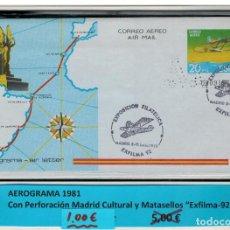 Sellos: AEROGRAMA AÑO 1981 CON PERFORACIÓN Y MATASELLOS. Lote 141308834