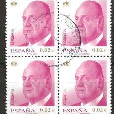 Sellos: R60/ ESPAÑA USADOS, S.M. DON JUAN CARLOS I. Lote 141340170
