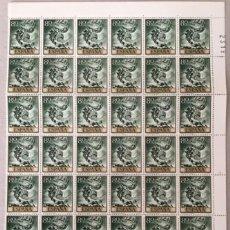 """Sellos: 1966-ESPAÑA JOSE Mª SERT EDIFIL 1713 """"LOS ARGONAUTAS"""" - BLOQUE 48 UND. - VC2108: 9,60 €. Lote 141434498"""
