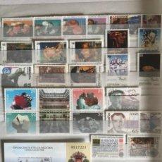 Sellos: ESPAÑA AÑO 1994 COMPLETO NUEVO EDIFIL 3277/3335** MNH. Lote 141470682