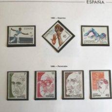 Francobolli: ESPAÑA 1986 3 SERIES 2850/7** MNH. Lote 141919514