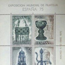 Sellos: ESPAÑA. EXPOSICIÓN MUNDIAL DE FILATELIA ESPAÑA'75. 2 HOJITAS BLOQUE (Nº 2252 Y 2253 EDIFIL).. Lote 141901318
