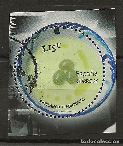 R60/ ESPAÑA USADOS 2014, GASTRONOMIA ESPAÑOLA (Sellos - España - Juan Carlos I - Desde 2.000 - Usados)