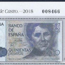 Sellos: ROSALÍA DE CASTRO 2018. NUMISMÁTICA. MNH **. Lote 142207158