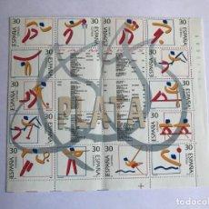 Sellos: ESPAÑA 1995 EDIFIL 3364/77** MNH. Lote 142239686