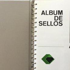 Sellos: ESPAÑA 1981/1987 - COLECCIÓN COMPLETA DE SELLOS. - EDIFIL 2599/2926, ENTEROS POSTALES Y AEROGRAMAS. Lote 142569002