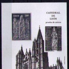 Sellos: ESPAÑA 2012 - PRUEBA CATEDRAL DE LEON CON SELLO DE PLATA EN ESTUCHE COMPLETO. Lote 143916177